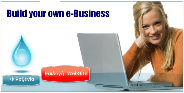 Ebusiness Ecommerce Web hosting Web EMail